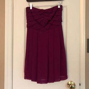 Express prom or wedding guest dress